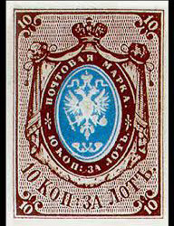 The stamps of Imperial Russia